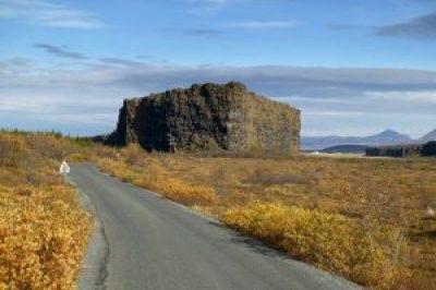 Vatnajökull National Park North