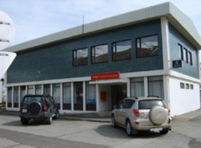 Post Office Siglufjörður