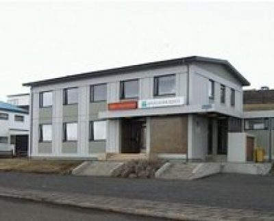 Post Office Hólmavík
