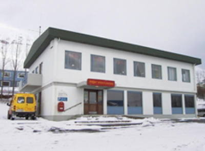 Post Office Neskaupsstaður
