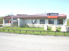 post-office-vopnafjordur